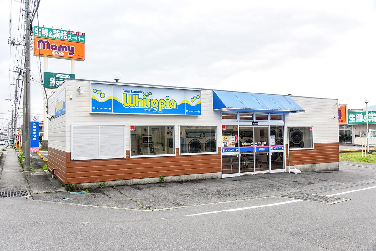 ホワイトピア二枚橋店がオープンしました